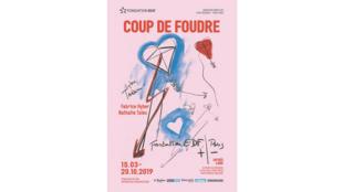 «Coup de foudre», exposition de Nathalie Talec et Fabrice Hyber, à voir et à vivre à la Fondation EDF à Paris, jusqu'au 20 octobre 2019.