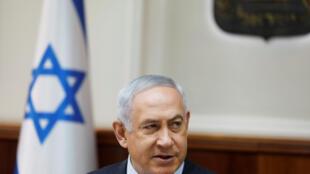"""El primer ministro israelí Benjamin Netanyahu habló de su gira por Latinoamérica como una visita """"histórica"""". El 10 de septiembre de 2017."""