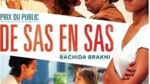 Affiche du film «De sas en sas» de Rachida Brakni.