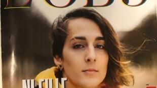 Capa da revista L'Obs com reportagem especial sobre a revolução de gênero na França.