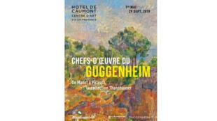 L'exposition Chefs-d'oeuvre du Guggenheim est à voir à Aix-en-Provence jusqu'au 29 septembre.