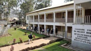 L'hôpital Panzi à Bukavu, dans l'est de la RDC, en juillet 2014.