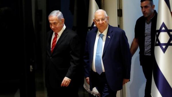 O primeiro-ministro Benyamin Netanyahu ao lado do presidente israelense, Reuven Rivlin, nesta quarta-feira 25 de setembro de 2019, em Jerusalém.