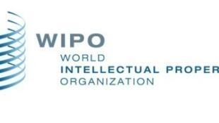 圖為世界知識產權組織標識
