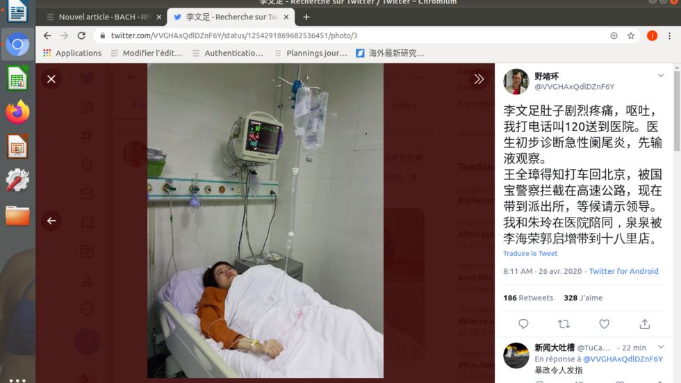 妻子李文足因急性阑尾炎住院王全璋却不能返回北京,2020年4月26日。
