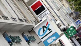 De grandes banques françaises comme la BNP Paribas, la Société Générale et Caceis, la filiale du Crédit Agricole sont impliquées dans cette évasion fiscale révélée par 19 médias dans une enquête conjointe.