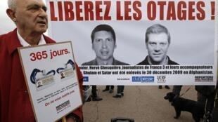 Акция в поддержку Эрве Гекьера и Стефана Тапонье 29 декабря в Марселе