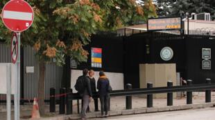 Визовый центр посольства США в Анкаре, Турция, 9 октября 2017.