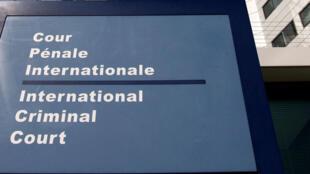 Les relations entre la CPI et l'Union africaine se sont détériorées ces dernières années.