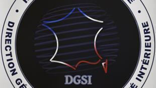 Предварительное расследование и задержания провели сотрудники DGSI, французской службы внутренней разведки