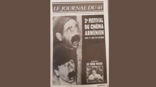 3ème festival du cinéma arménien, du 1er au 14 avril 1987. Le Journal du 43, revue bimestrielle de l'actualité du studio 43.