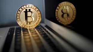 Đồng tiền bitcoin