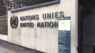 Entrée du palais des Nations de l'ONU à Genève, Suisse.