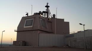 Hệ thống lá chắn tên lửa của Mỹ tại Rumani.