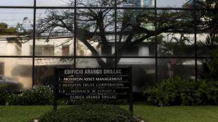 圖為莫薩克馮賽卡律師事務所在巴拿馬的一個辦公大樓