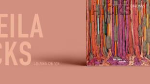 """L'exposition """"Sheila Hicks - Lignes de vie"""" c'est jusqu'au 30 avril au Centre Pompidou à Paris"""