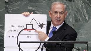 Israeli Prime MinisterBenyamin Netanyahu speaking at the UN in 2012 about a possible Iranian nuclear deal.