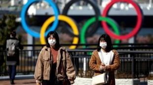 Cibiyar hukumar dake shirya wasannin Olympics