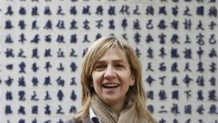 A infanta Cristina de Espanha durante uma viagem a Hanoi, no Vietnã, em novembro de 2009.