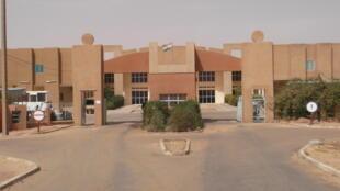 L'université de Zinder, au Niger.