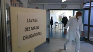 Les locaux du centre Covid-19 de Taverny, dans le Val d'Oise.