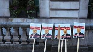 Убийство журналиста Джамаля Хашогджи привело к крупному дипломатическому кризису