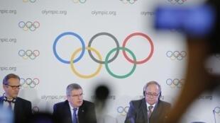 Пресс-конференция МОК после решения об отстранении собрной России от Олимпиады.