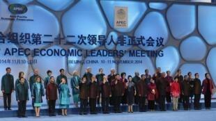 Líderes munidiais reunidos na cimeira APEC entre 10 e 11 Nobembro em Pequim