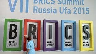 The 2015 BRICS summit is being held in Ufa, Russia.