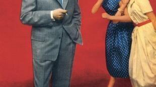 Publicidade para terno Bayard, em 1957