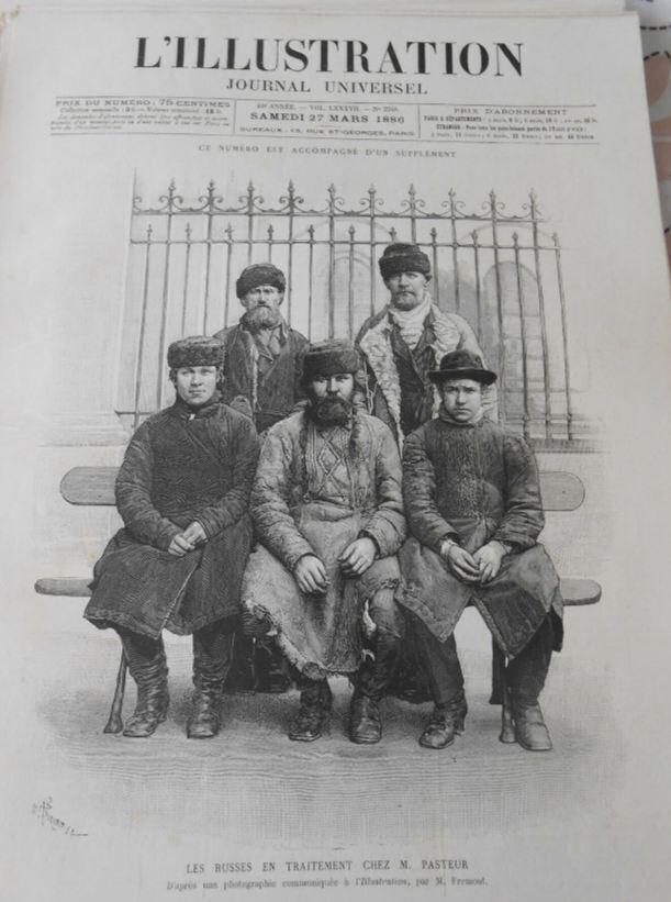 Приехавшие к Пастеру жители Смоленской губернии на обложке журнала l'Illustration.