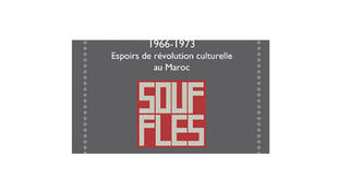 La revue marocaine «Souffles».