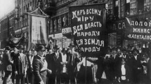 Демонстрация в Петрограде, 18 июня 1917 года.