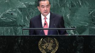 Ngoại trưởng Trung Quốc, Vương Nghị, tại Liên Hiệp Quốc ngày 28/09/2018.