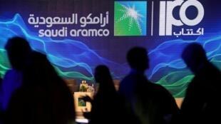 Le géant pétrolier Saudi  Aramco