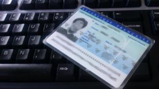 A French Identity card