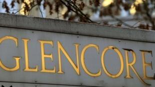 Glencore propose également à Rio Tinto de lui verser son paiement en une fois, de lui permettre de profiter des revenus du gisement jusqu'à ce qu'à la fin et de lui octroyer une caution non récupérable au cas où l'opération ne recevrait pas l'approbation d