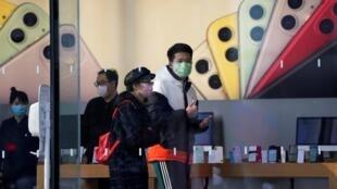 Vì virus corona, Apple thông báo đóng cửa hiệu bán Smartphone tại Thượng Hải. Ảnh ngày 01/02/2020.