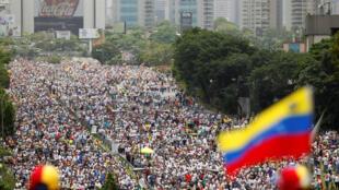 """委內瑞拉4月19日爆發名為""""示威之母""""的大規模反政府遊行"""
