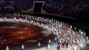 Российская сборная на Олимпиаде в Сочи. Февраль 2014 г.