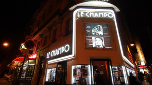 Cinema Le Champo em Paris
