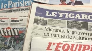 Primeiras páginas dos jornais franceses 13/07/2017