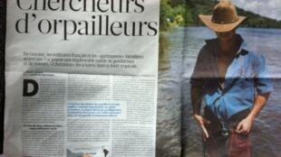 Reportagem do jornal Libération.