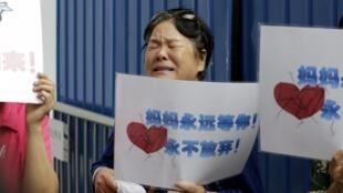 中國受害者家屬八月6日在北京馬航辦公樓前哭訴