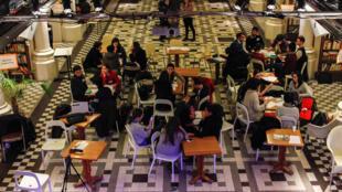"The ""Hackathon"" in Paris"