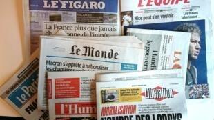 Primeiras páginas dos jornais franceses de 27 de julho de 2017