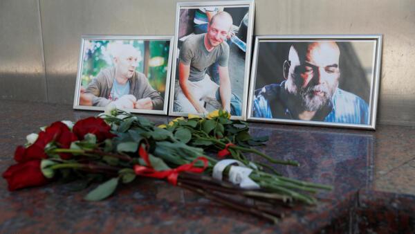 Орхан Джемаль, Александр Расторгуев и Кирилл Радченко были убиты в ЦАР. Они снимали расследовательский фильм о деятельности ЧВК Вагнера