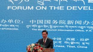 中國西藏開發論壇近期在西藏拉薩舉行為期兩天論壇