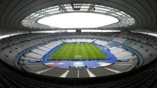 El Estadio de Francia, en Saint-Denis.