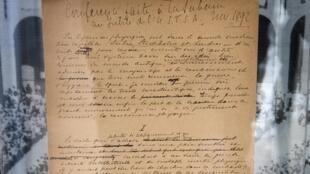El manifiesto que redactó a fines del siglo XIX el barón Pierre de Coubertin, considerado como el padre del olimpismo moderno, se remató este miércoles por 8,8 millones de dólares.